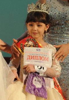 Grand Prix Little Miss World  Езеева Лаура