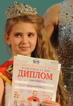 Mini Miss World Самолетова Дарья